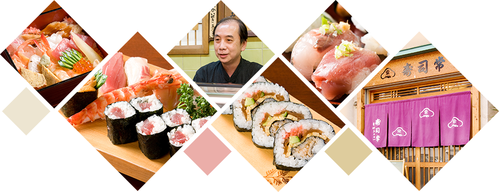 SUSHI - BAR with history